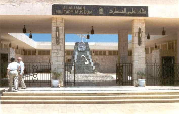 Le Musée militaire d'Alamein....