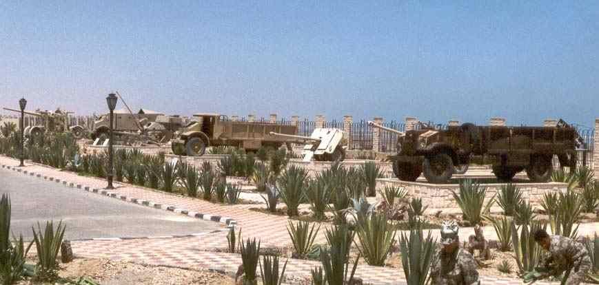 Le Musée militaire d'Alamein...