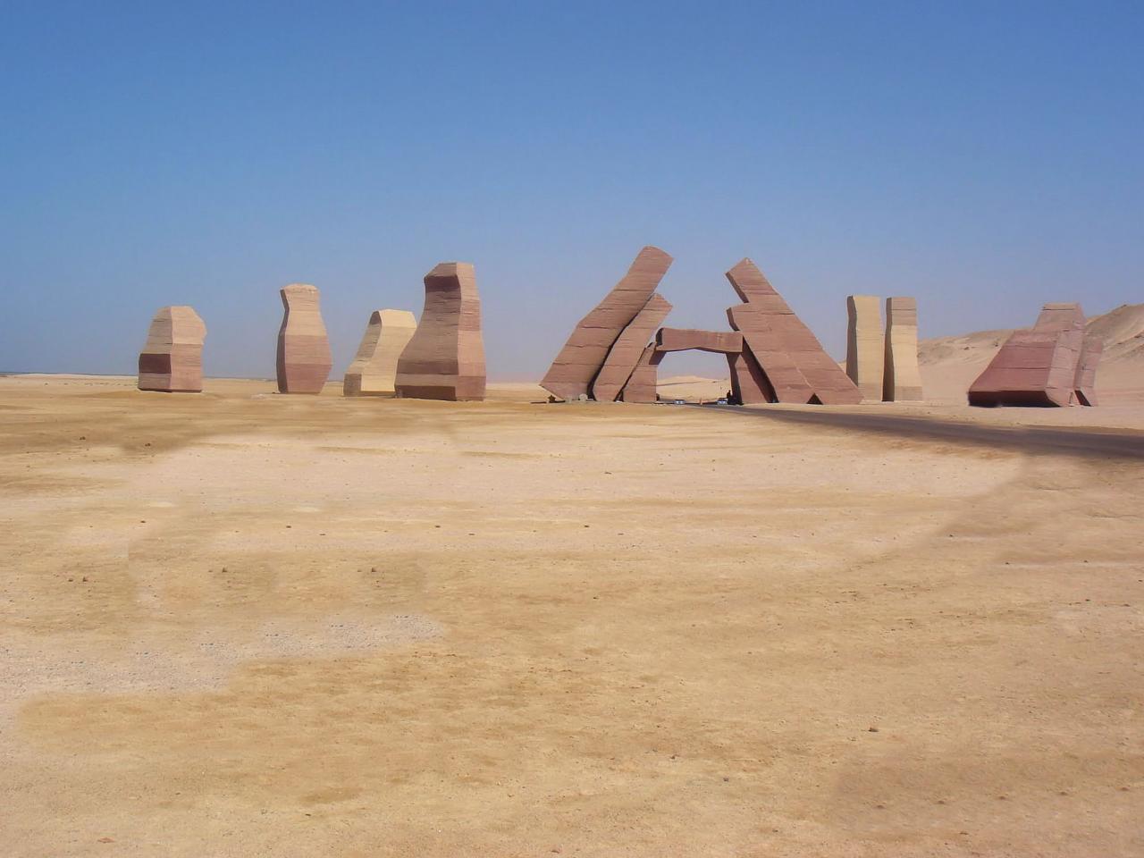 Entrée du Parc National de Ras Mohammed