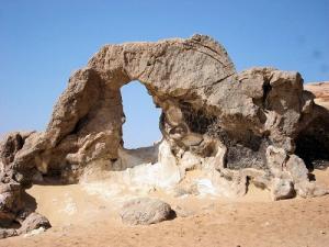 Montagne de cristal egypte