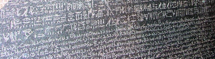 Rosetta egypt