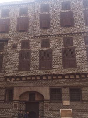 Rosette maison d'architecture islamique