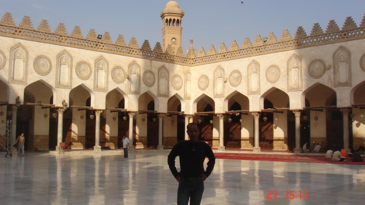 La mosquée d'Al azhar