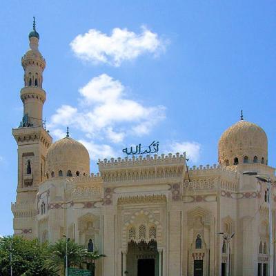 Mosquee abul abbas mursi