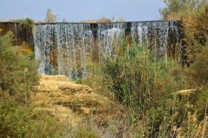 Wadi el-Rayyan